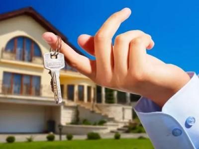 赠与、继承、买卖,作为父母想把房子留给子女,哪种方式最省钱?