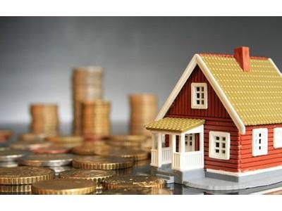 买房那些你不得不考虑的事儿!