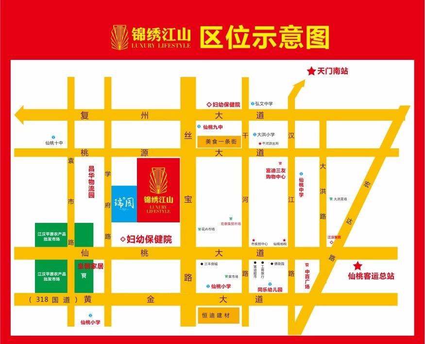 万荣锦绣江山区位图