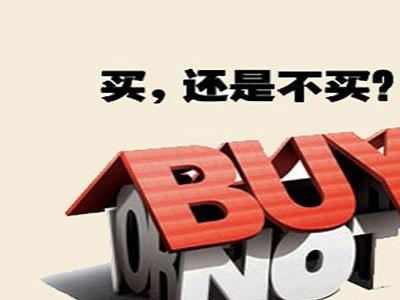你手里的100万,是买房子还是存在银行?