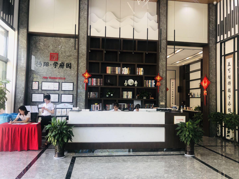 沔阳·学府园