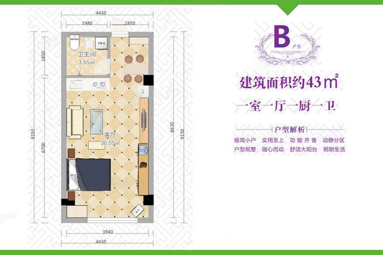 B户型江汉农产品大市场中和公寓