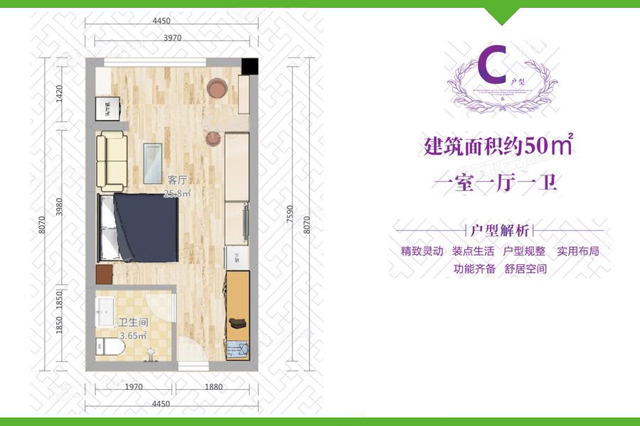 C户型江汉农产品大市场中和公寓