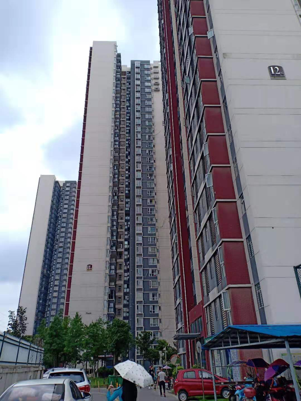 福星城·福星公寓
