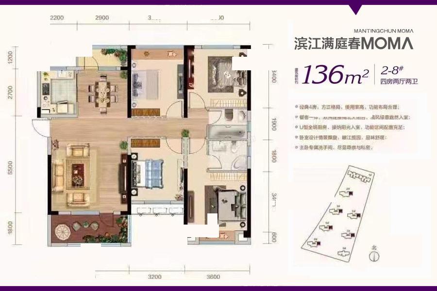 136滨江满庭春MOMΛ