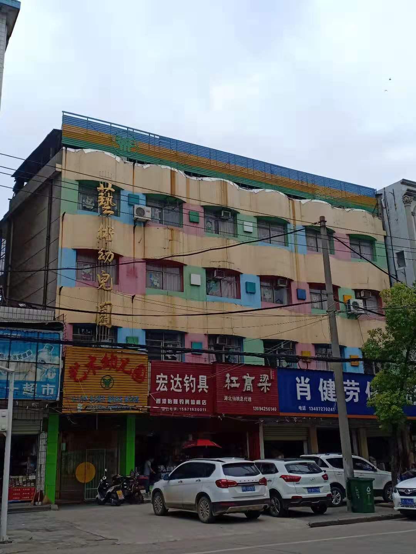 惠联小商品城