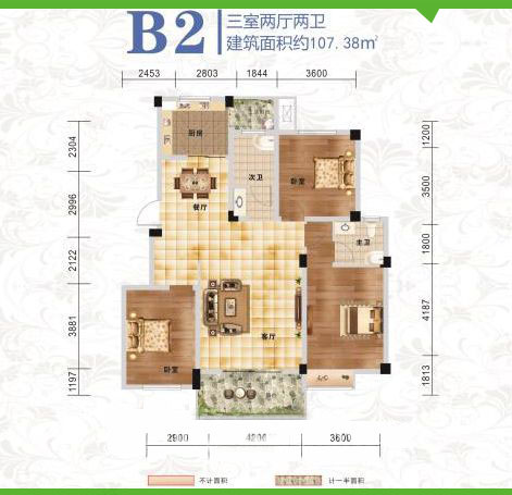 B2户型德馨花园