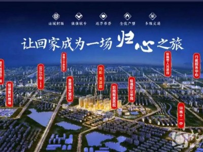 沔阳·天泽园楼盘测评 城南热门高性价比
