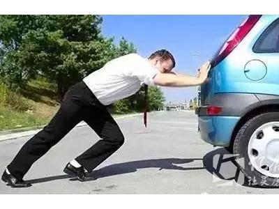 亿合地产提醒您,汽车电瓶没电了怎么办?你只会叫汽车救援吗?