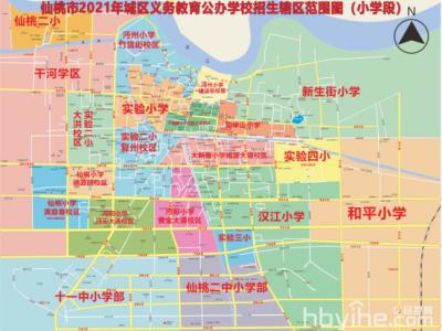超详细!2021年仙桃中小学招生方案已发布!