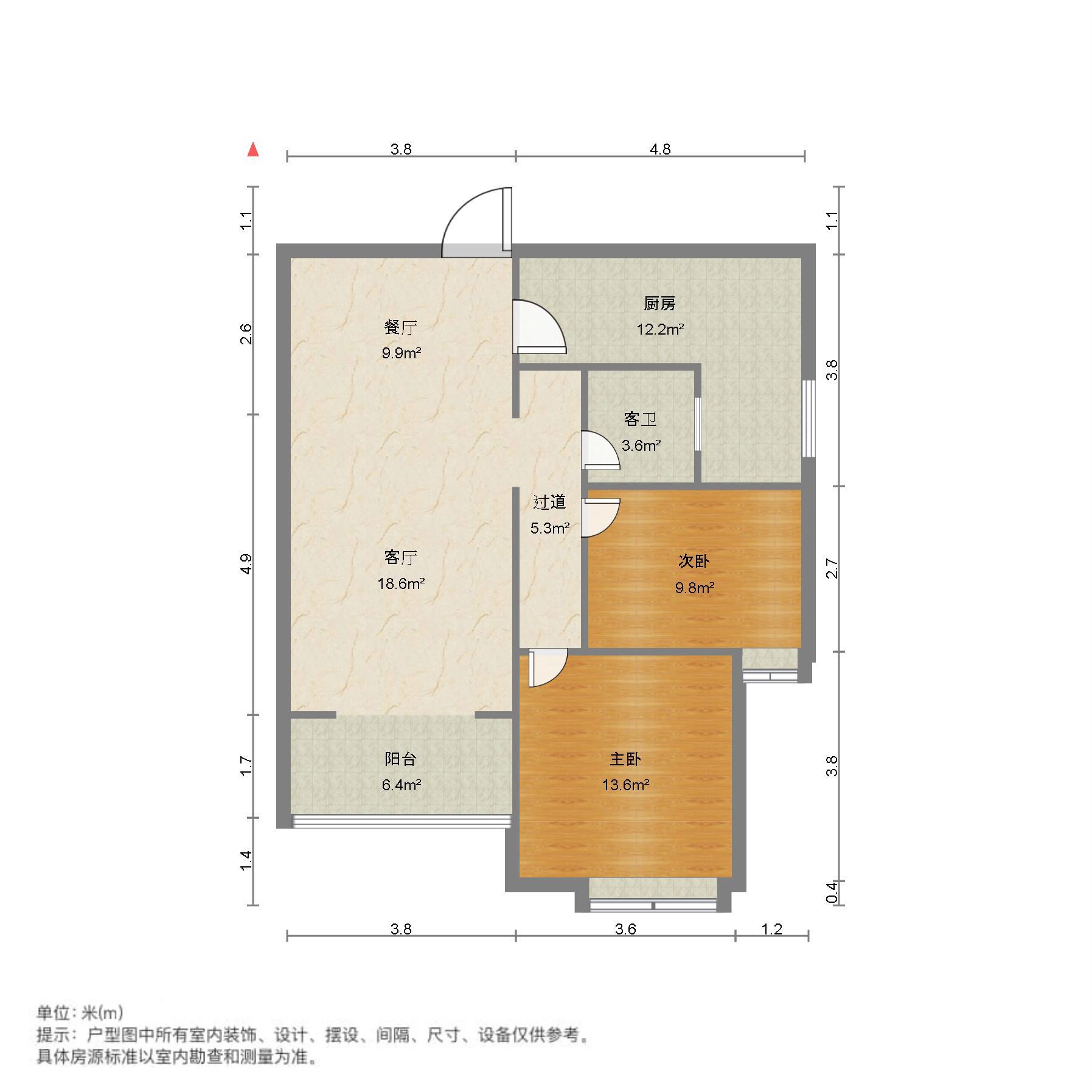 福星城精装大二房.首付无要求8月份满二年房东配合过户