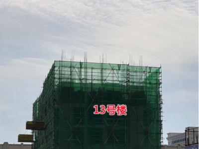 """荣怀•及第世家丨七月工程进度播报 """"家""""期渐近"""
